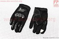 Перчатки мотоциклетные Berufenn черно/серые (сенсорный палец)