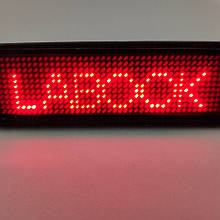 """Бейдж Светодиодный """"Бегущая строка"""" 93 х 30 мм Красный. до 8 часов работы"""