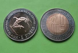 Андорра 2 динера 1985 р. Олімпіада в Сеулі.