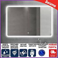 Зеркало для ванной комнаты 90х70 см с подсветкой LED Dusel DE-M3011. Зеркало с часами и антизапотеванием