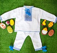 Вышитый костюм для крестин (мальчик), фото 1