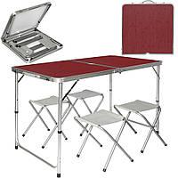 Раскладной Стол для пикника кемпинга туристический складной стол и 4 стула на природу SPG