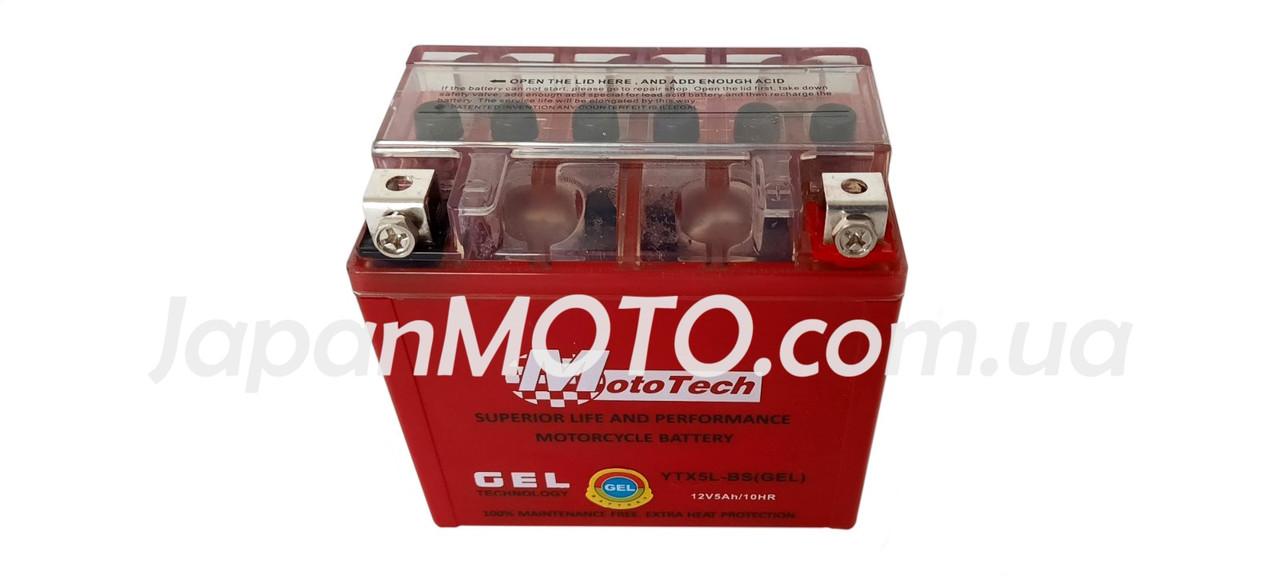 Аккумулятор 5A 12V (YTX5L-BS) MOTOTECH гелевый 112x67x107