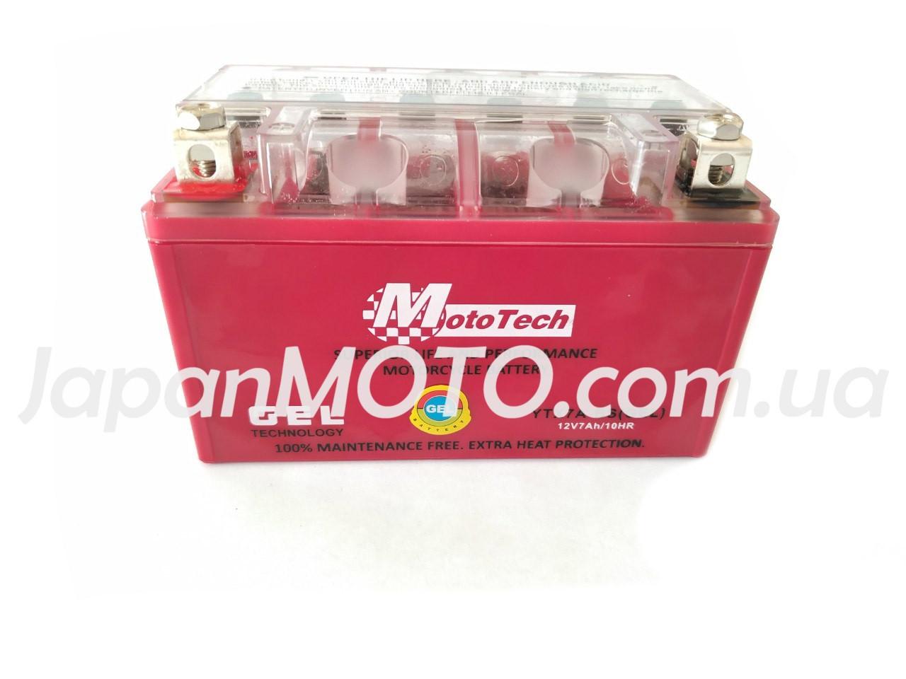 Аккумулятор 7A 12V (YTX7A-BS) MOTOTECH гелевый 148x85x93
