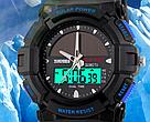 Часы на солнечной батарее водонепроницаемые, фото 3