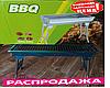 Переносний мангал гриль-барбекю BBQ 5002