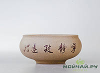 Чашка, глина, 70 мл., фото 1