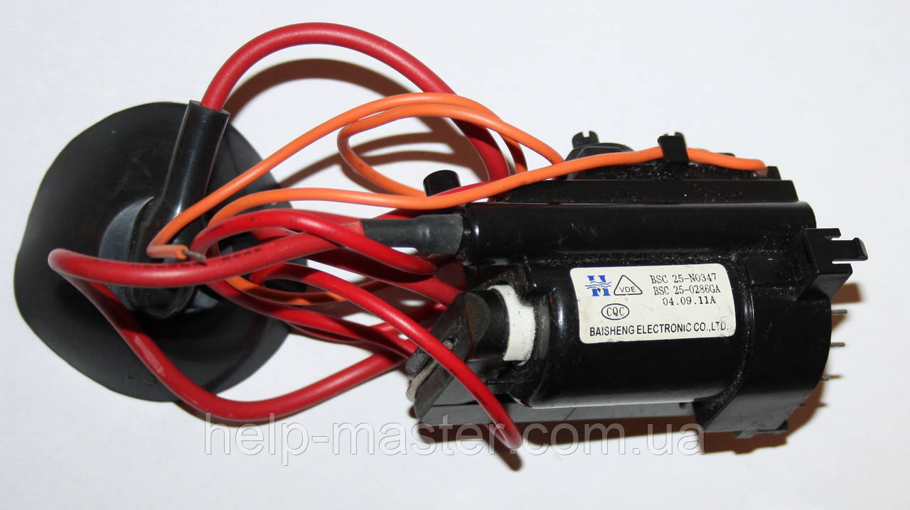 ТДКС  BSC25-N0347