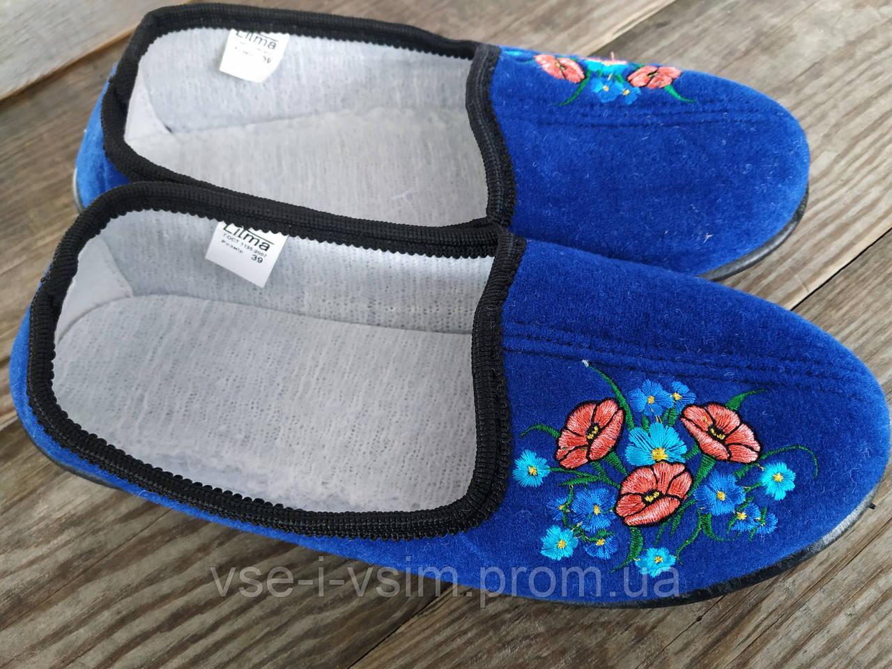 Тапочки Litma Женские 41 размер