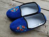 Тапочки Litma Женские 41 размер, фото 3