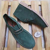Удобные универсальные замшевые ботинки дезерты Испания оригинал