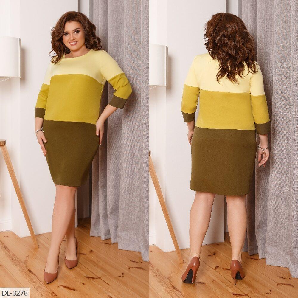 Сукня триколірна (Батал)
