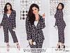 Ошатний жіночий брючний костюм чорний в горошок (3 кольори) НВ/-327074
