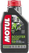 Масло 2T, 1л (синтетика, Scooter Expert, API TC) Motul Франция