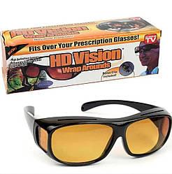 Антиблікові окуляри для водіїв поляризовані HD Vision WrapArounds