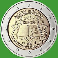 Бельгия 2 евро 2007 г. Римский договор. UNC