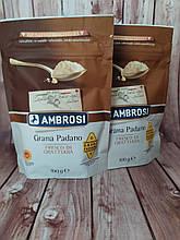 Сыр Grana Padanо Ambrosi измельченный 100 гр