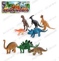 Набор динозавров Dino World 283 (8 шт. в наборе) Древние животные Подарки малышу Игрушечный динозавр Детские