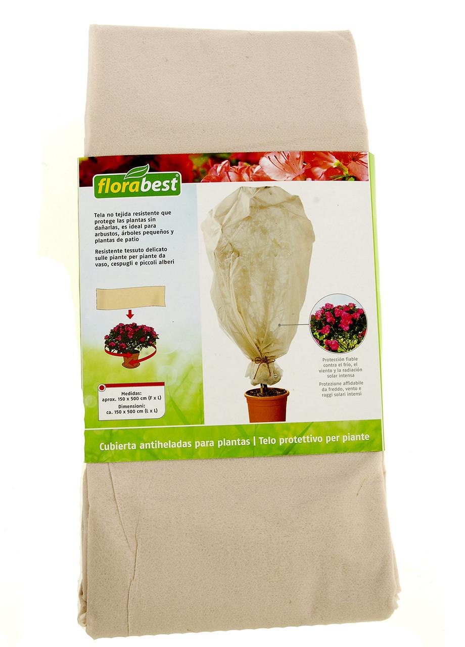 Чохол захисний для рослин Florabest 150х500 см 6012