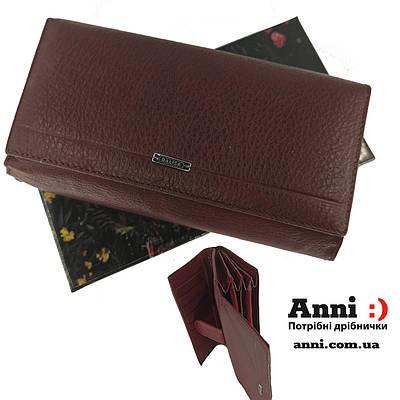 Классический кожаный женский кошелек Balisa 138-581-6