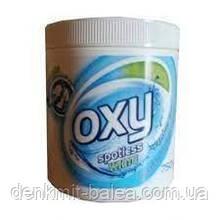 Пятновыводитель с активным кислородом для белых вещей Oxi Spotless White 750 гр.