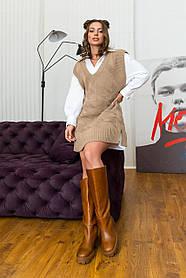 Довгий жіночий в'язаний жилет бежевого кольору з принтом, розмір оверсайз 42-48