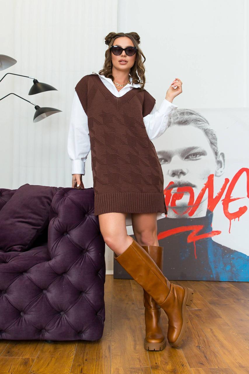Интересная теплая туника-жилет вязка шоколадного цвета, размер оверсайз 42-48
