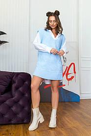Короткий в'язане плаття-жилет вільного крою синього кольору, розмір оверсайз 42-48