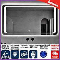 Зеркало 100х75 см для ванной комнаты Dusel DE-M3031. Зеркало с антизапотеванием с подсветкой LED и подогревом, фото 1
