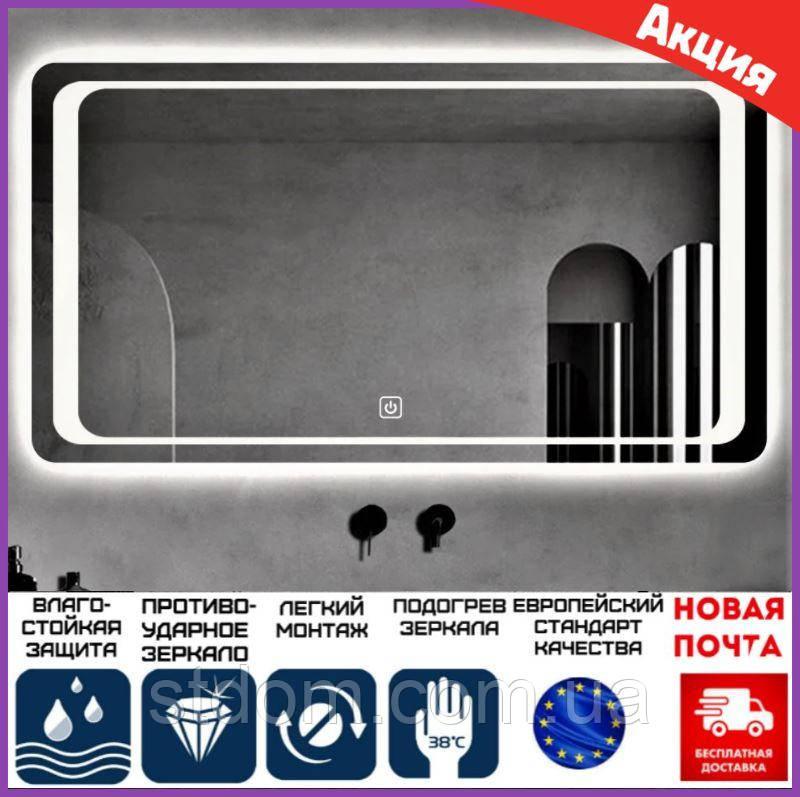 Зеркало 100х75 см для ванной комнаты Dusel DE-M3031. Зеркало с антизапотеванием с подсветкой LED и подогревом