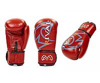 Перчатки боксерские кожаные на липучке RIV MA-3307-BR (коричневый)