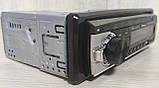 ХИТ автомагнитола Pioneer JSD-520 2USB,SD,MP3,FM, 4x60W Bluetooth (240W) 3 ФЛЕШКИ ISO блютуз, фото 2