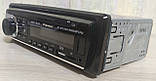 ХИТ автомагнитола Pioneer JSD-520 2USB,SD,MP3,FM, 4x60W Bluetooth (240W) 3 ФЛЕШКИ ISO блютуз, фото 9