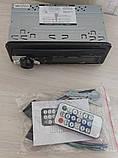ХИТ автомагнитола Pioneer JSD-520 2USB,SD,MP3,FM, 4x60W Bluetooth (240W) 3 ФЛЕШКИ ISO блютуз, фото 6