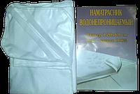 """Наматрасник """"Аквастоп"""" для детской кроватки"""