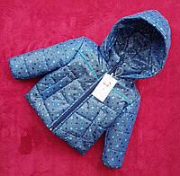 """Демисезонная курточка для маленьких мальчиков """"Льоль"""" принт 92"""