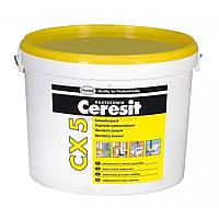 Ceresit СХ 5 суміш для анкерування (2 кг)