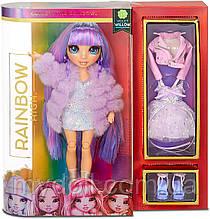 Лялька Rainbow High Віолетта Violet Willow Purple Clothes Фіолетова Мосту Хай Вайолет Віллоу 569602 Оригінал