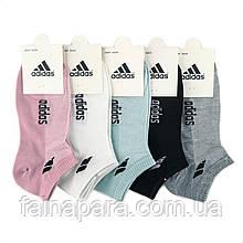 Короткие спортивные женские носки с сеткой Adidas
