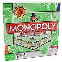 Экономическая настольная игра «Монополия» 6123, фото 2