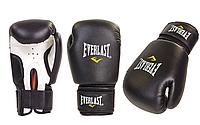 Детские боксерские перчатки Everlast MA - 0033 Черные 4 унц.