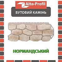 ОПТ - Фасадна панель АЛЬТА-ПРОФІЛЬ Камінь бутовий Нормандський (0,531 м2)