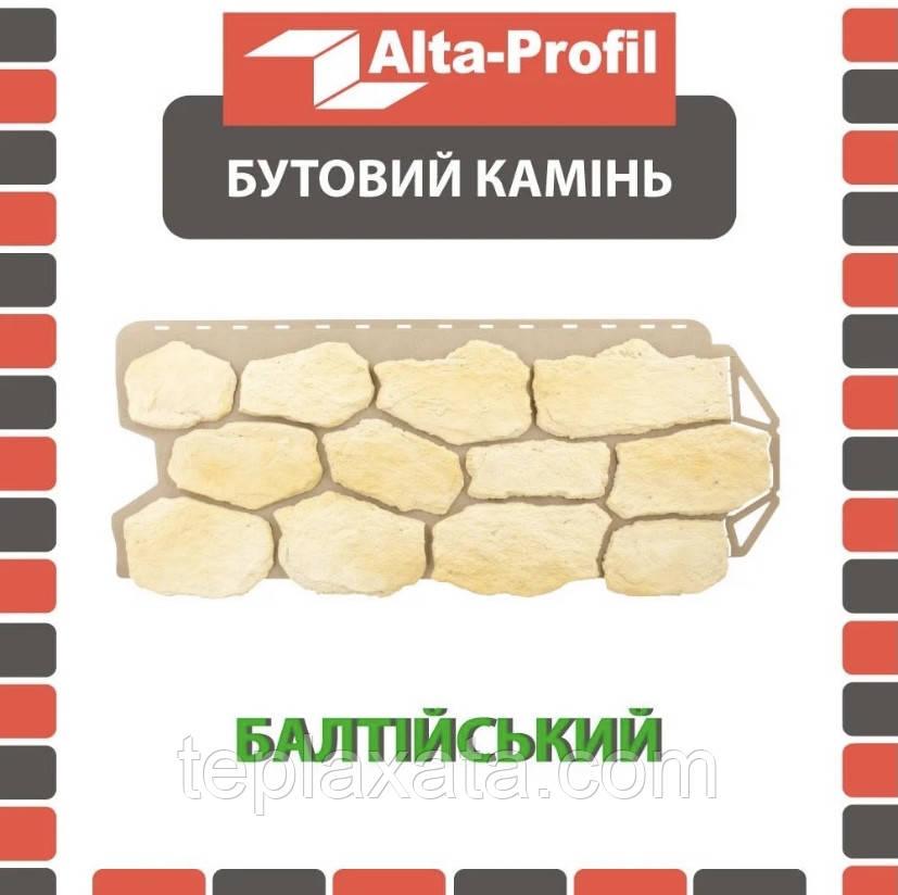ОПТ - Фасадная панель АЛЬТА ПРОФИЛЬ Камень бутовый Балтийский (0,531 м2)