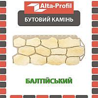 ОПТ - Фасадна панель АЛЬТА-ПРОФІЛЬ Камінь бутовий Балтійський (0,531 м2)