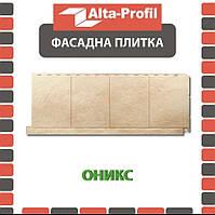 ОПТ - Фасадна панель АЛЬТА ПРОФІЛЬ Плитка фасадна Онікс (0,508 м2)