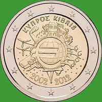 Кіпр 2 євро 2012 р. 10 років готівкового обігу євро . UNC.