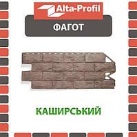 ОПТ - Фасадна панель АЛЬТА ПРОФІЛЬ Фагот Каширський (0,522 м2), фото 1