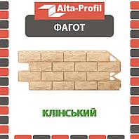 ОПТ - Фасадна панель АЛЬТА ПРОФІЛЬ Фагот Клинський (0,522 м2), фото 1