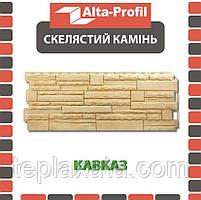 ОПТ - Фасадна панель АЛЬТА-ПРОФІЛЬ Камінь скелястий Кавказ (0,522 м2)
