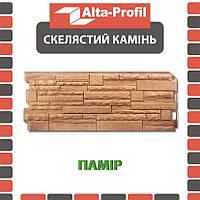 ОПТ - Фасадна панель АЛЬТА-ПРОФІЛЬ Камінь скелястий Памір (0,522 м2)